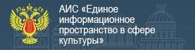 "АИС ""ЕИПСК"""